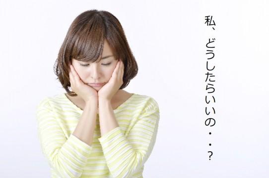 メンタルアップ~心~のイメージ